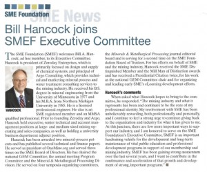 Bill Hancock joins SMEF Executive Committee